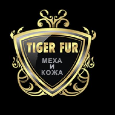 Tiger Fur Leather